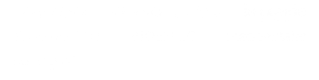 logos gezichtsbehandeling sandra bruyns vanaf februari 2018